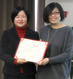 China campus: SKEMA wins communication prizes