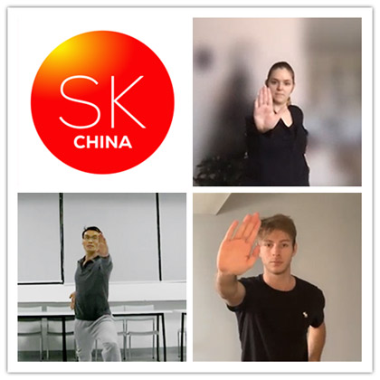 SKEMA China offering all-online Chinese cultural activities