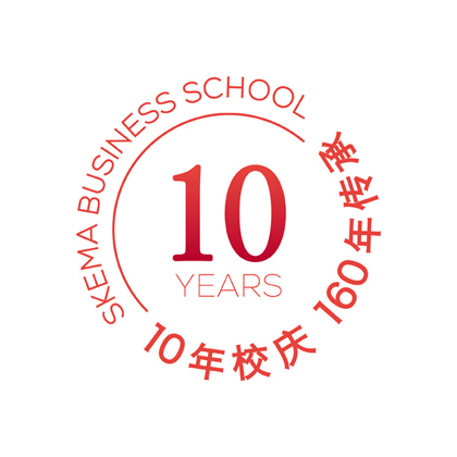 SKEMA celebrates its 10th anniversary in China