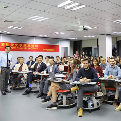 Suzhou: SKEMA teams up with Xi'an Jiaotong University