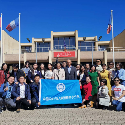 SKEMA hosts Executive MBA students from USTC (China)